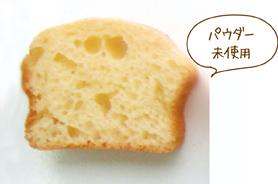 パウダー未使用のパンケーキの色