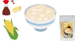 炊き込みご飯材料イラスト