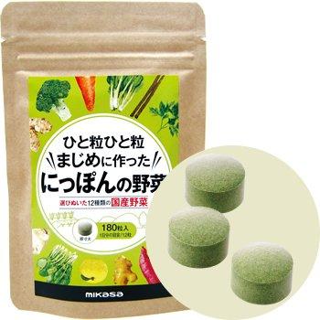 ひと粒ひと粒まじめに作ったにっぽんの野菜の商品画像