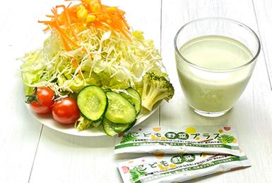 野菜プラスパウダー02
